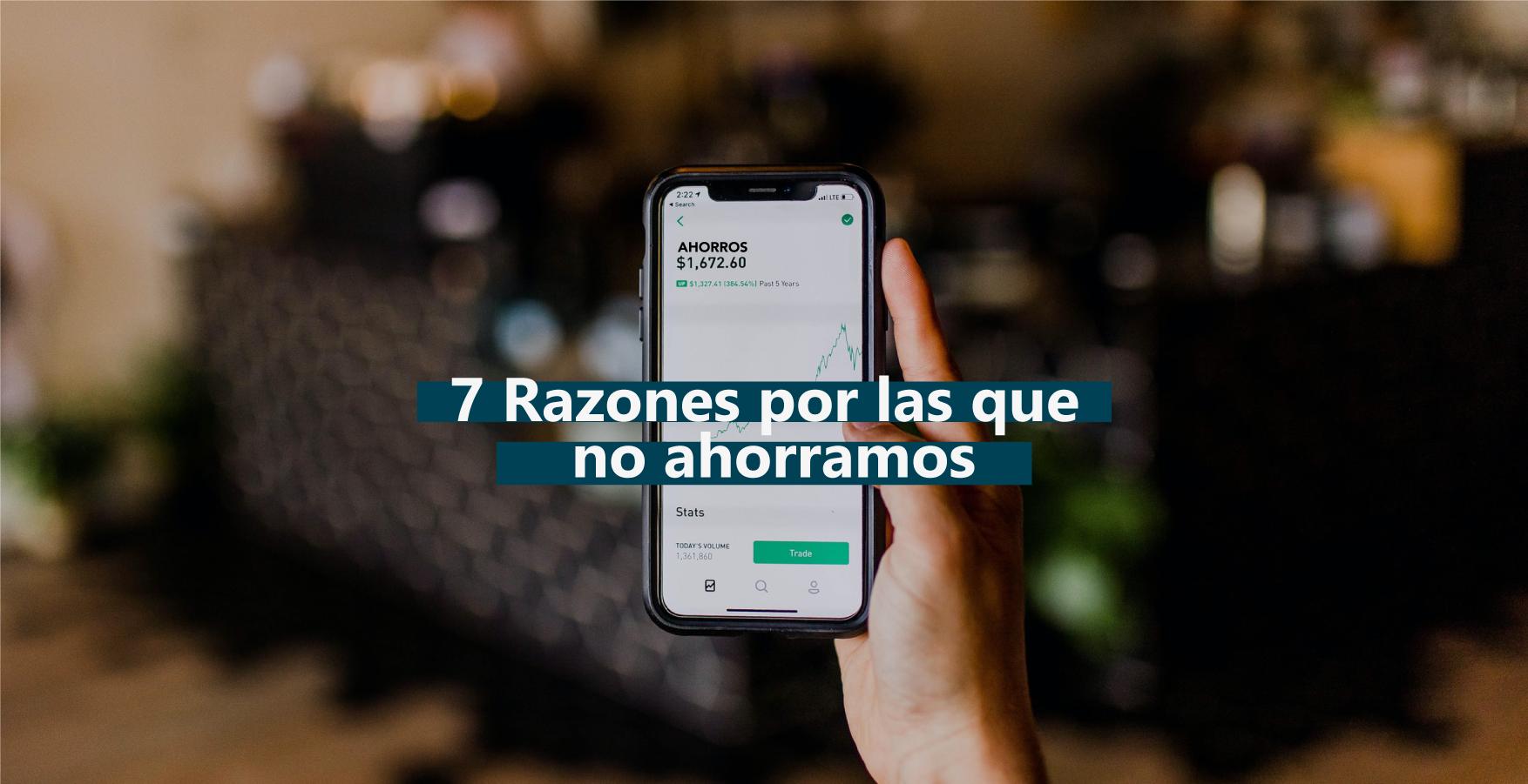7-razones-no-ahorramos